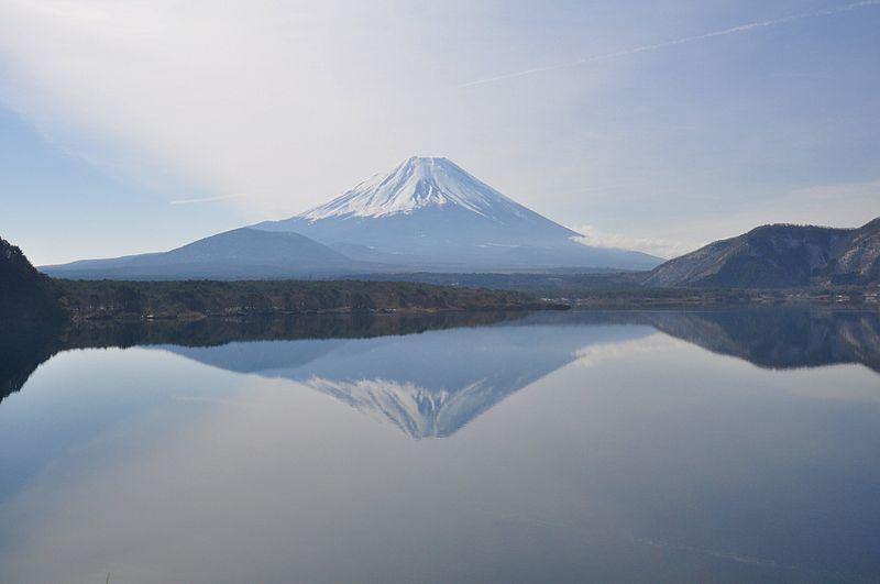 ภูเขาไฟ 2014